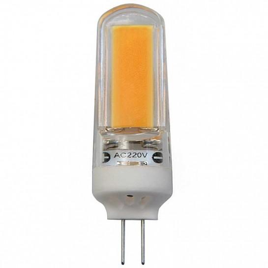 Ampoule LED G4 Epistar COB de 7-watts dimmable - 230 volts