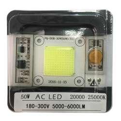AC LED COB blanc 20000 à 25000 kelvin de 50 watts à alimentation transistorisé