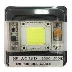 AC LED COB blanc 10000 à 15000 kelvin de 50 watts à alimentation transistorisé