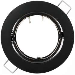 Spot Frontleaf black édition orientable aluminium spot GU10-MR16