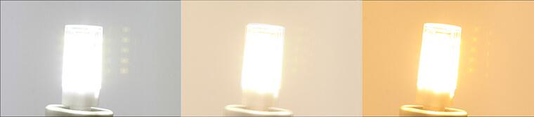 Couleur-ampoule-led-G9-51-led